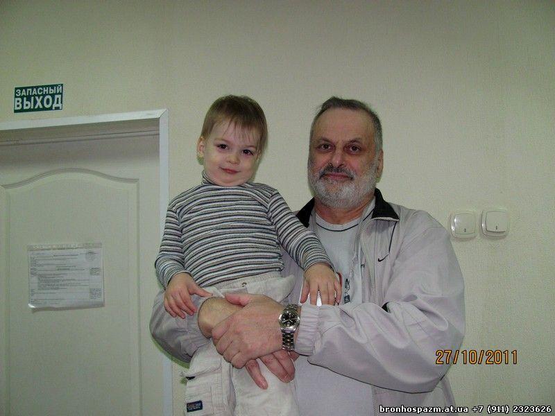 Доктор Хусенский специалист скорой помощи. Детский аллерголог.
